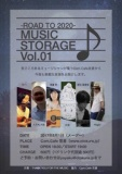 -ROAD TO 2020- MUSIC STORAGE Vol.1